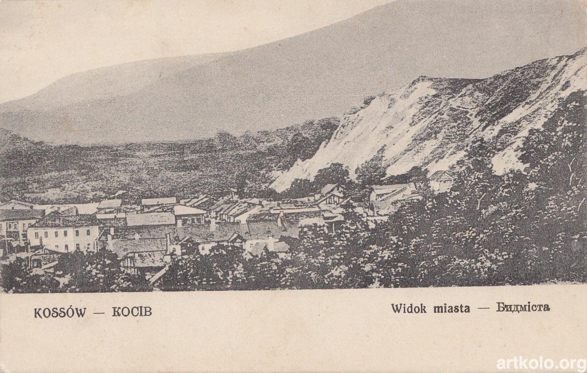 Вид міста Косів (Оренштайн)