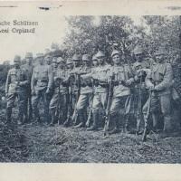 Українські Січові Стрільці (УСС)