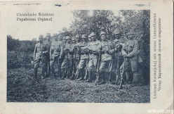 Чотар Каратницький зі старшиною (Оренштайн)
