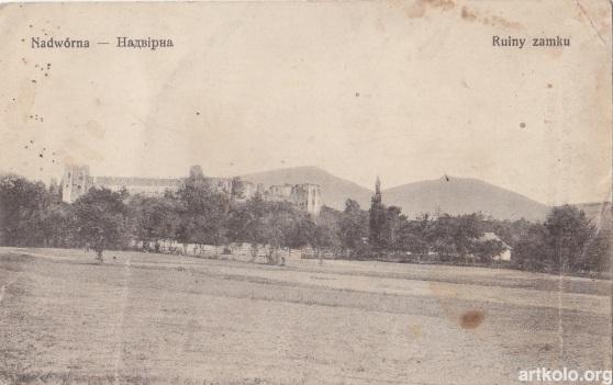 Руїни замку - Надвірна (Оренштайн)