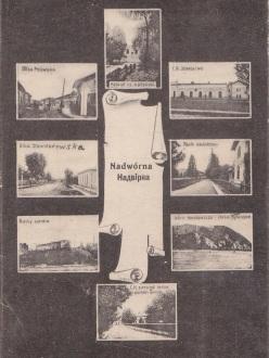 Надвірна - основні будівлі (Оренштайн)