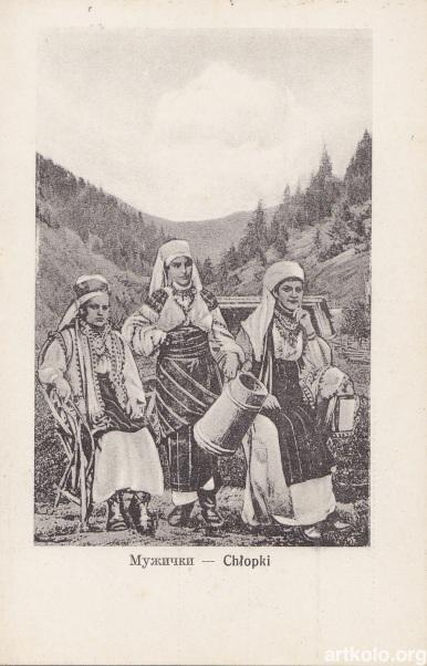 Мужички (Оренштайн)