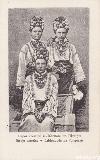 Дівчата в весільному одязі (Оренштайн)