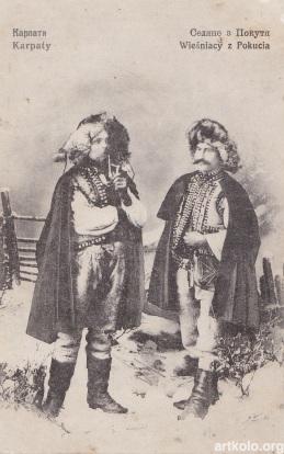 Селяни з Покуття (Оренштайн)