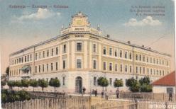 Дирекція Скарбова (Оренштайн)