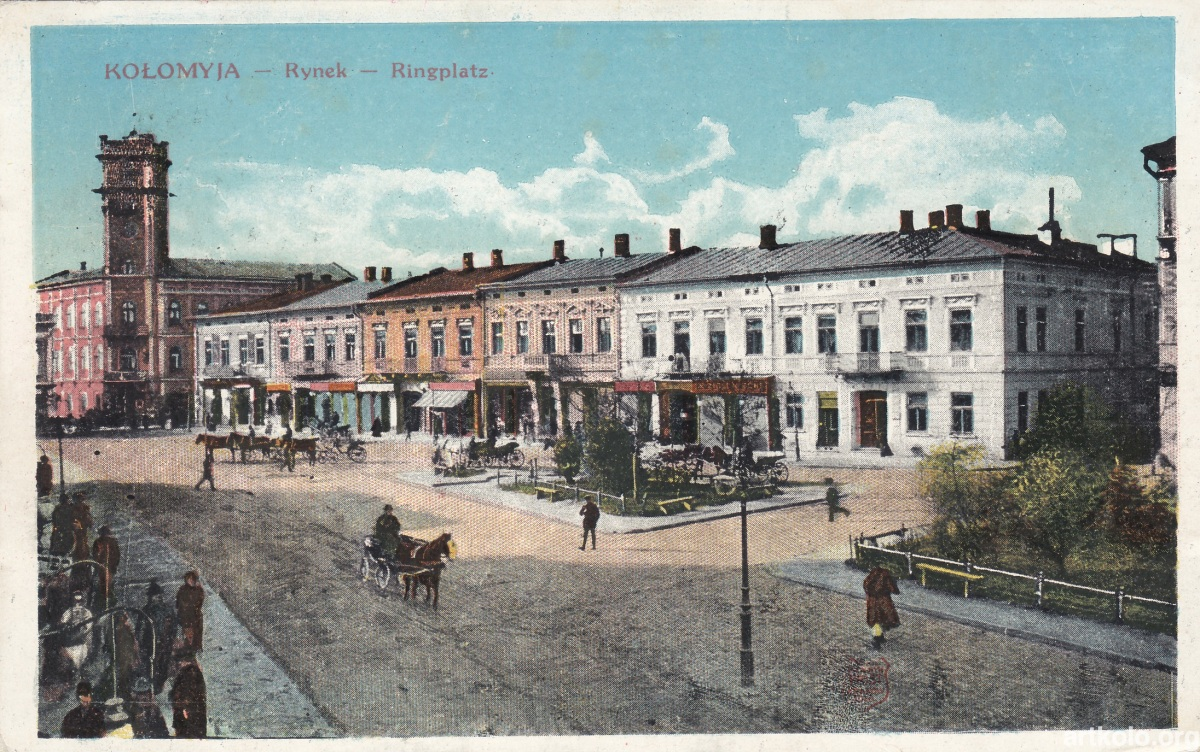 Ринок (дат. 1915 - Цимблер)