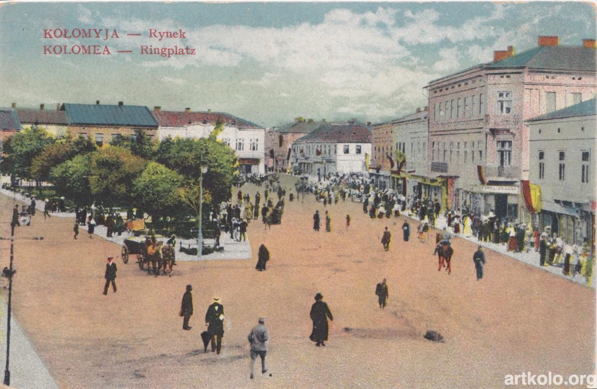 Вид на Ягайлонську (Видано 1917, Салон польських художників - Краків)