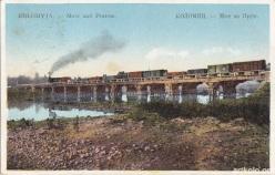 Міст над Прутом (Салон польских малярів)