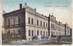 Вокзал (листівка дат. 1912, Салон польскіх малярів)