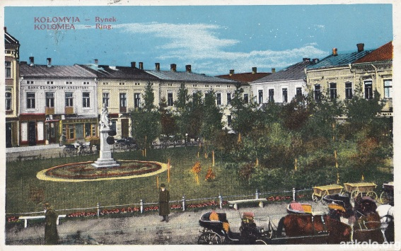 Пам'ятник Карпінському (листівка дат. 1915 - Салон малярів польських)