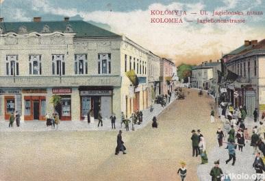 Вид на Ягайлонську (дат. 1917 - Салон Польских Художників) - Коломия, Kolomea, Kołomyja