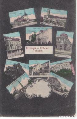 Коломия (Шонфельд) Kolomea Kołomyja