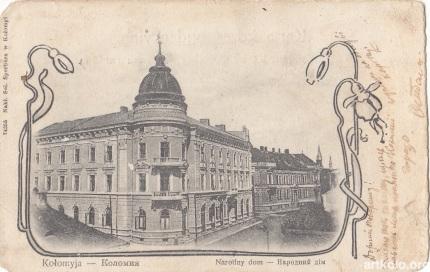 Зображення датоване до 1904р. (Шпербер)