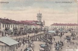 Панорама ринку під час торгу (до 1904 - Шпербер)