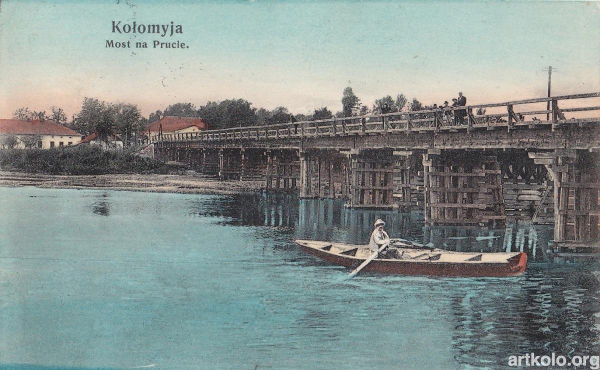 Міст над Прутом (Шпербер)