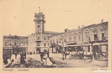 Вид на Ратушу (листівка дат. 1912, Шпербер)