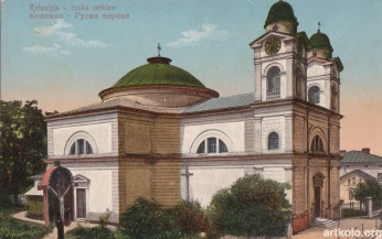Руська церква (Шпербер)