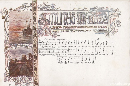 Smutno mi Boze - відомий польскій вірш і мелодія (Наклад Коло ТСЛ)