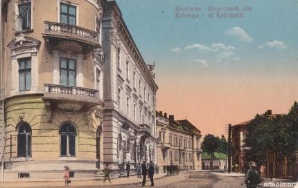 Вид по вулиці Косцюшко (суч. Театральна)