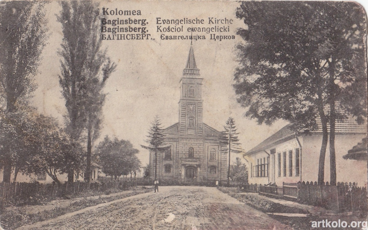 Євангелистська церква, Багінсберг (Artystow we Wiedniu)