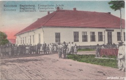 Євангелицька школа (дат. 1916 - Шрайер)