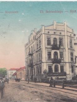 Друкарня і вид на вул Собеського (Цимблер) - Коломия Kolomea Kołomyja