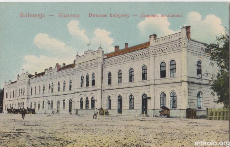 Вокзал (Цимблер) -- Kolomea Kolomyja
