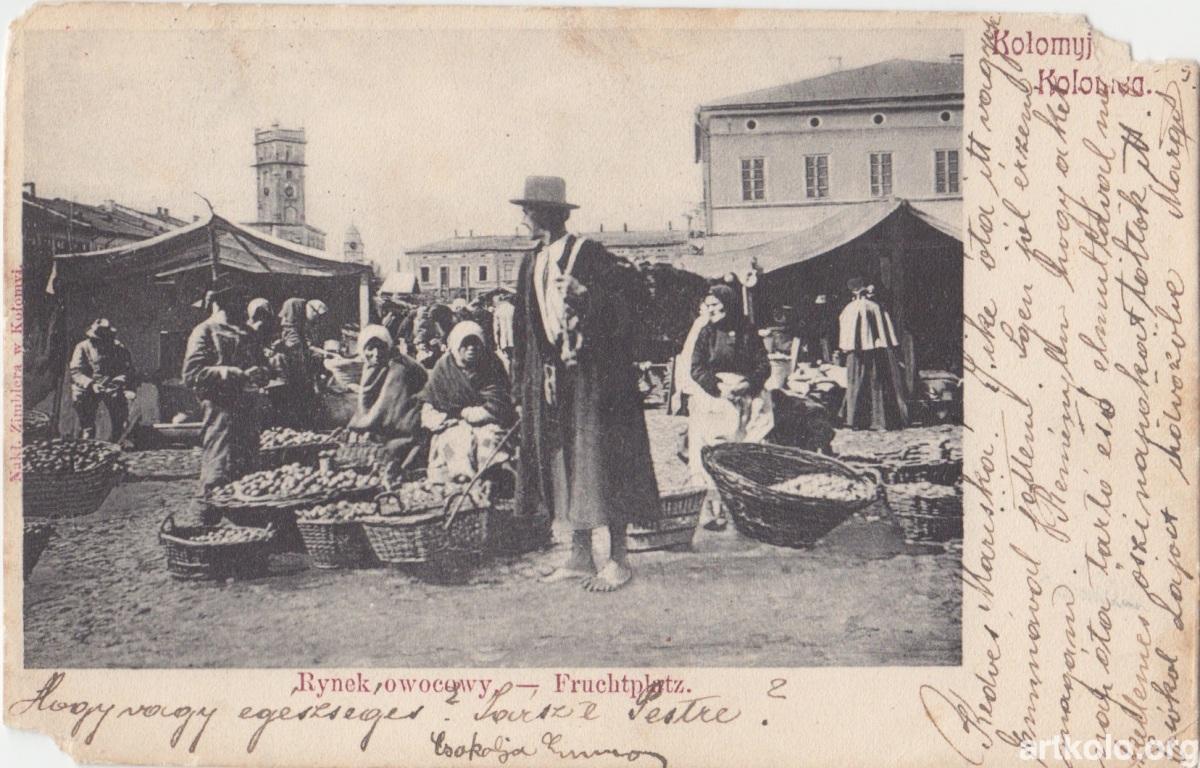 Фруктовий ринок (до 1904 - Цимблер)