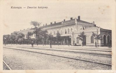 Вокзал (Жиборський)