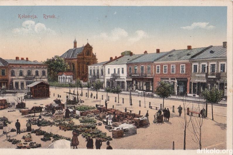Панорама ринку з видом на Костел (невідомий видавець)