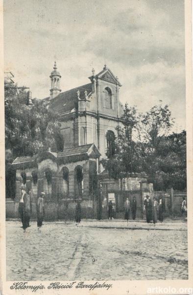 Костел парафіяльний (1920-1939, видавець невідомий)