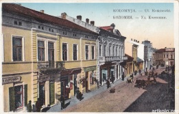 Вул. Косцюшко (дат. 1914, Готтліб)