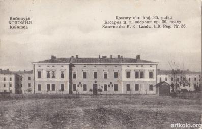 Казарми 36 полку оборони краю (дат. 1915 - Готтліб)