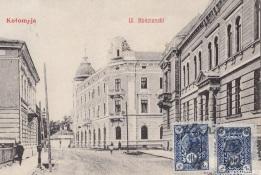 Вул. Косцюшко (Гюнзберг)