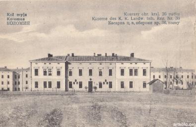 Казарми 36 полку оборони краю (Гюнзберг)