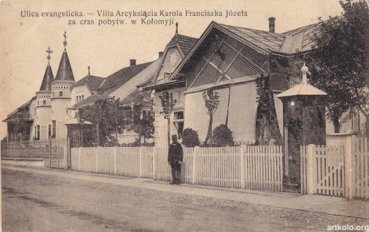 Вілла архікнязя Кароля Франца Йосифа під час його перебування в Коломиї (Гюнзберг)