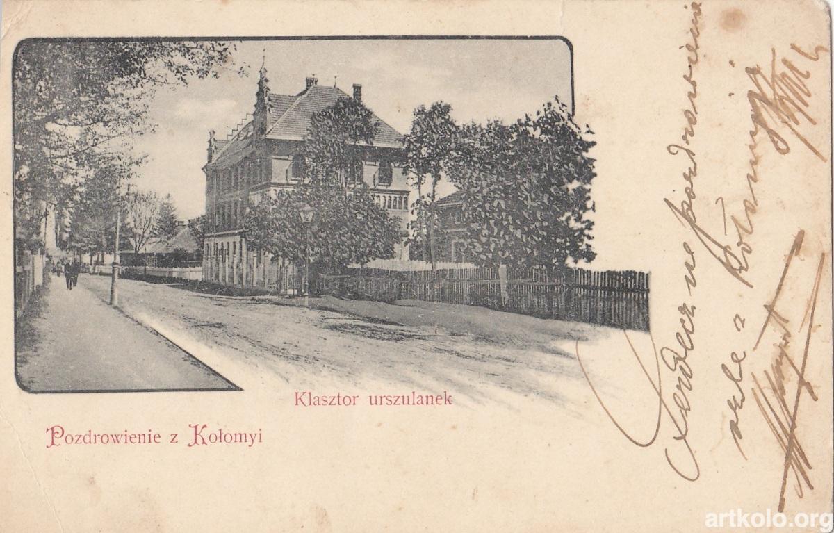 Кляштор урсулянок (до 1904 - Оренштайн)
