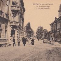 вул. Крашевського, Коломия