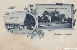 Жіноча та гончарська школи (Оренштайн)
