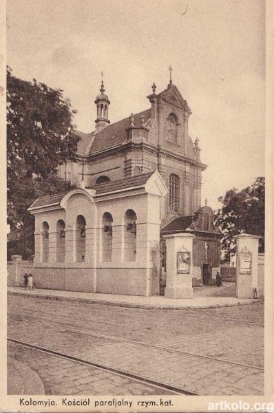 Костел парафіяльний (Наклад парафії)