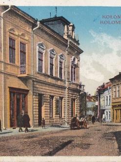 Вул. Косцюшко - вид на Кав'ярню Центральну (дат. 1917 - Салон Польских Малярів)