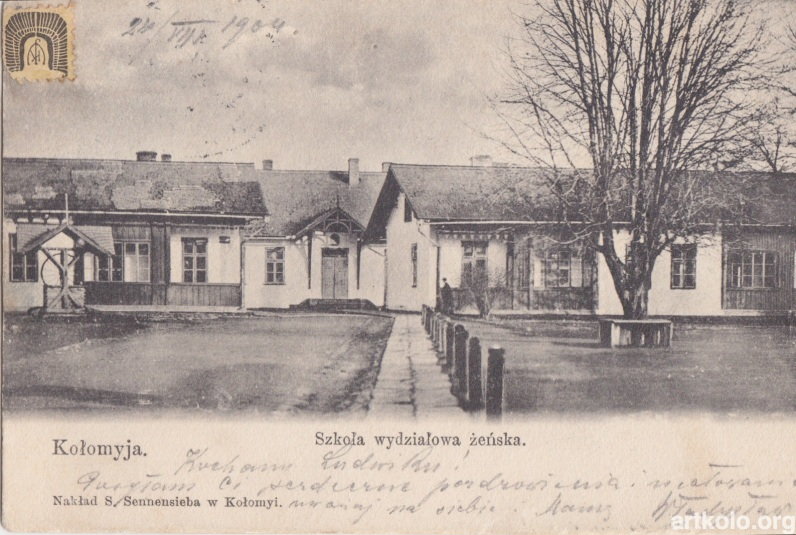 Жіноча Школа (до 1904 - Сененсіб) Коломия – Kolomea - Kołomyja