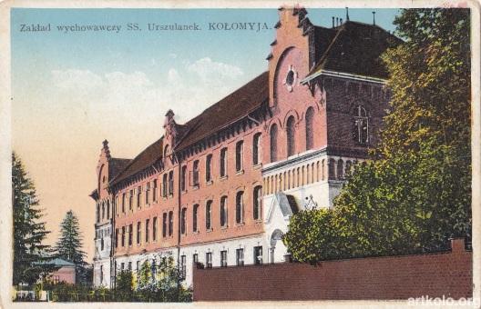 Заклад Урсулянок (дат. 1912 - Сененсіб)