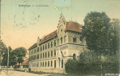 Заклад Урсулянок (дат. 1907 - Шпербер)