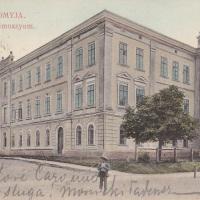 Гімназія, Коломия
