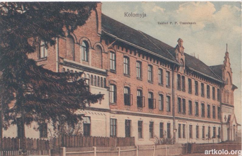 Заклад Урсулянок - сучасна гімназія Коломиї (наклад Spec. trafiki)