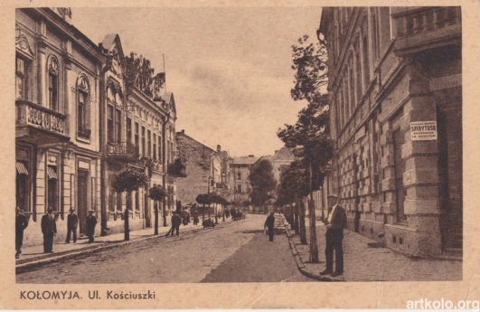 вул Косцюшко [Театральна] (1930 роки - видавництво Wspolczesna Sztuka, Перемишль)