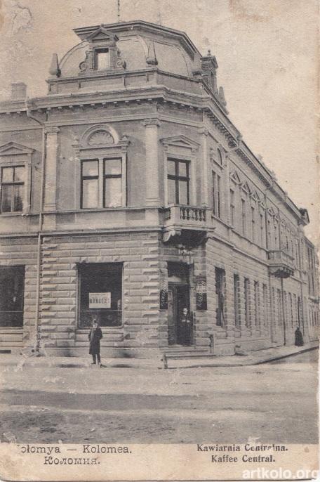 Кав'ярня центральна (до 1904 - Цимблер)