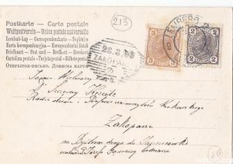 Зворотня сторона - Кав'ярня центральна (до 1904 - Цимблер)