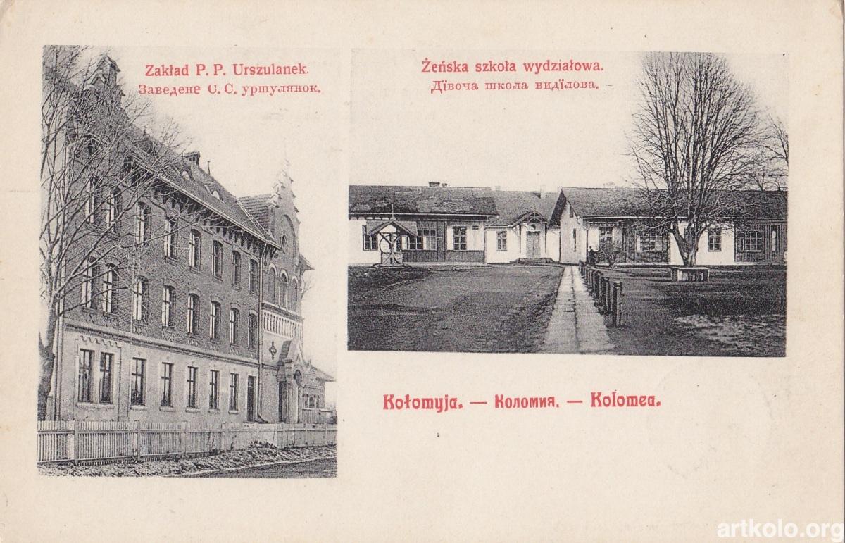 Жіноча школа та Заклад Урсулянок (Цимблер)